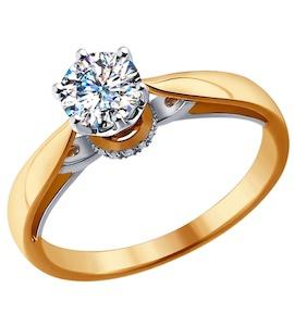 Помолвочное кольцо из комбинированного золота с бриллиантами 9010028