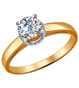 Помолвочное кольцо из комбинированного золота с бриллиантами 9010038