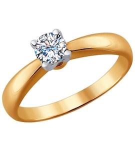 Помолвочное кольцо из комбинированного золота с бриллиантом 9010040