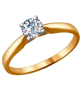 Помолвочное кольцо из комбинированного золота с бриллиантом 9010042