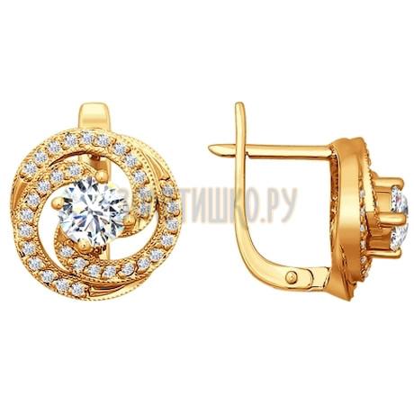 Серьги из золота с бриллиантами 9020003