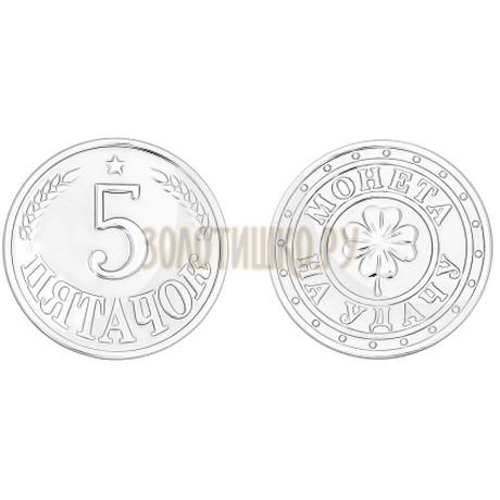Сувенирная продукция клевер из серебра 91250004