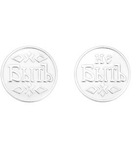 Сувенирная продукция из серебра 91250009