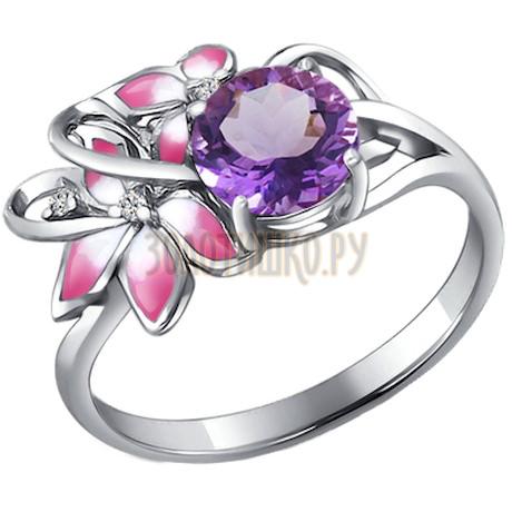 Кольцо из серебра с эмалью с аметистом и фианитами 92010487