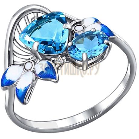 Кольцо из серебра с эмалью с топазами и фианитом 92010501