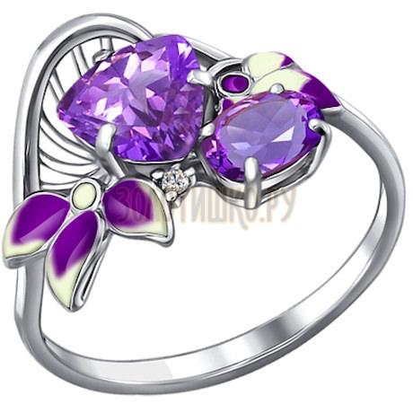 Кольцо из серебра с эмалью с аметистами и фианитом 92010504