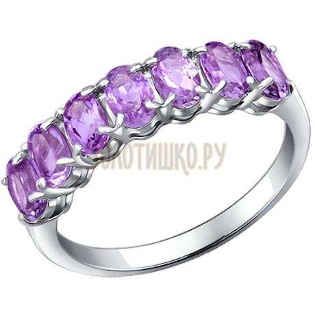 Кольцо из серебра с аметистами 92010895