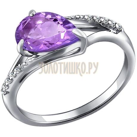 Кольцо из серебра с аметистом и фианитами 92010920