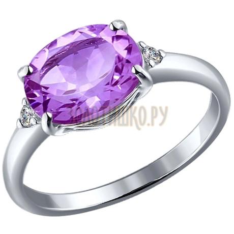 Серебряное кольцо с аметистом 92010973