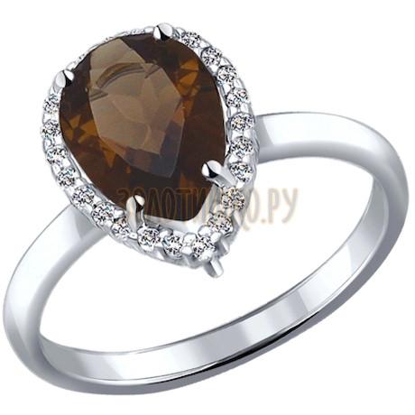 Кольцо из серебра с раухтопазом и фианитами 92010995