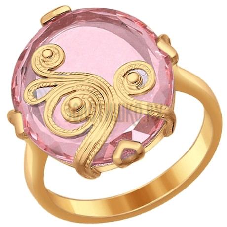 Кольцо из серебра с ситаллом и сканью 92011225