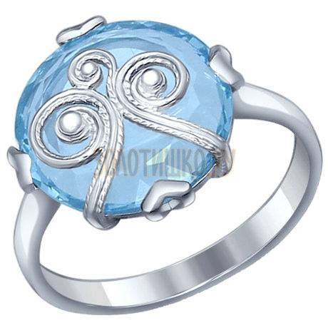 Кольцо из серебра с ситаллом и сканью 92011226