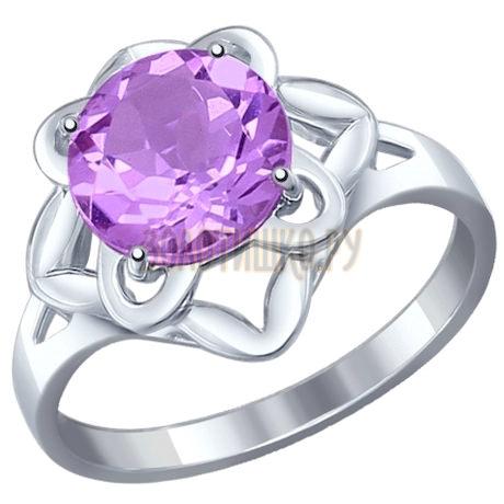 Кольцо из серебра с аметистом 92011239