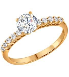 Помолвочное кольцо из золочёного серебра с фианитами 93010036