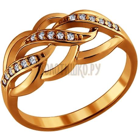 Кольцо из золочёного серебра с фианитами 93010196