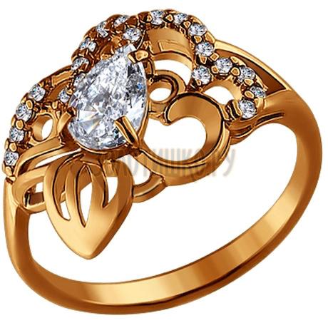 Кольцо из золочёного серебра с фианитами 93010202