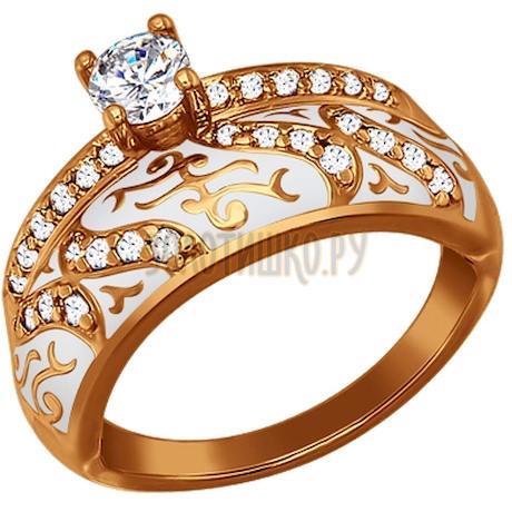 Кольцо из золочёного серебра с эмалью с фианитами 93010317