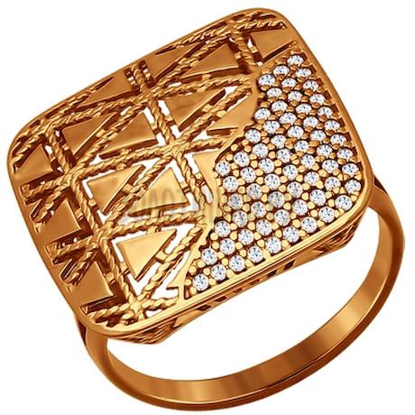 Кольцо из золочёного серебра с фианитами 93010336