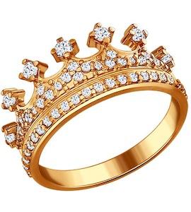 Серебряное позолоченное кольцо в форме короны 93010368