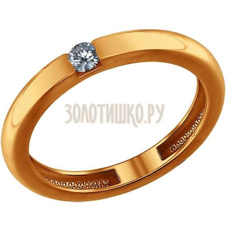 Помолвочное кольцо из золочёного серебра с фианитом 93010390