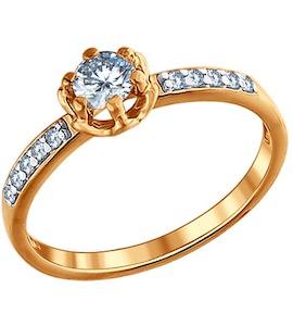 Помолвочное кольцо из золочёного серебра с фианитами 93010396