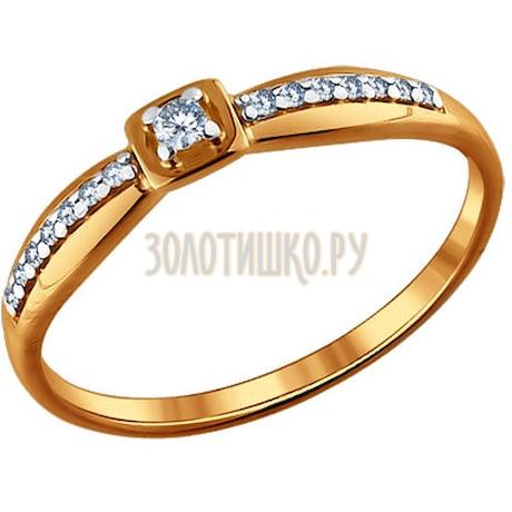 Помолвочное кольцо из золочёного серебра с фианитами 93010397