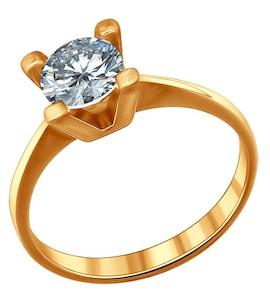 Помолвочное кольцо из позолоченного серебра 93010403