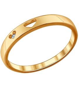 Помолвочное позолоченное кольцо 93010409