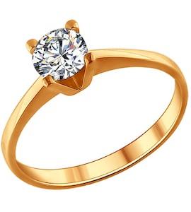 Позолоченное помолвочное кольцо с фианитом 93010416