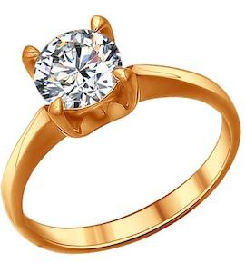 Помолвочное кольцо из золочёного серебра с фианитом 93010417
