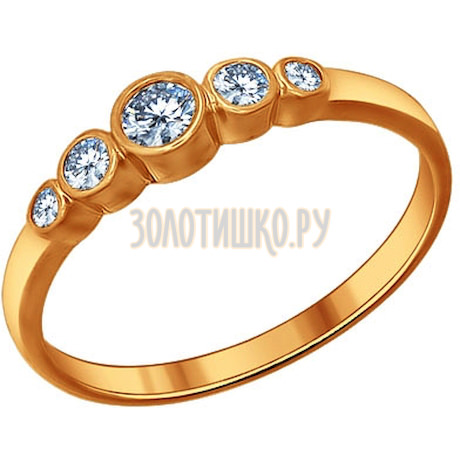 Кольцо «Зимние ягоды» из золочёного серебра с фианитами 93010421