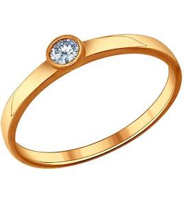 Помолвочное кольцо из золочёного серебра с фианитом 93010422