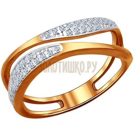 Кольцо из золочёного серебра с фианитами 93010423