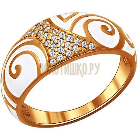Кольцо из золочёного серебра с эмалью с фианитами 93010429