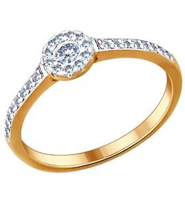 Помолвочное кольцо из золочёного серебра с фианитами 93010483