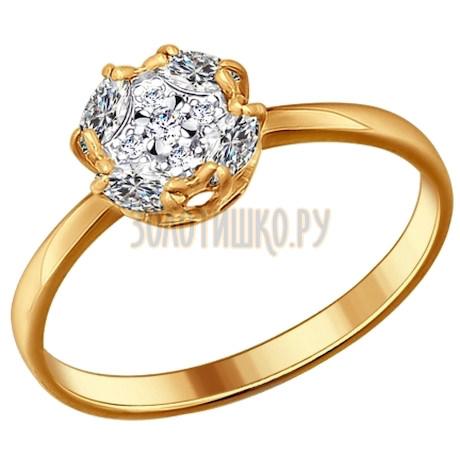Помолвочное позолоченное кольцо из серебра 93010484