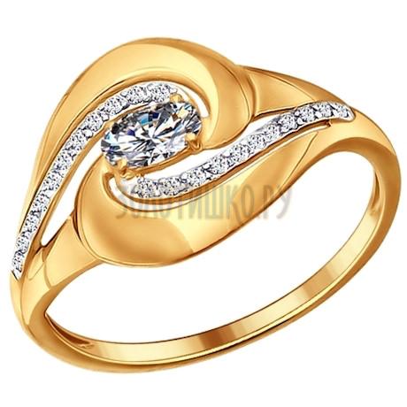 Кольцо из золочёного серебра с фианитами 93010503