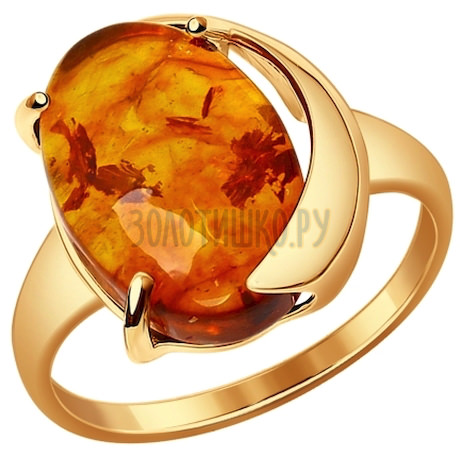 Кольцо из золочёного серебра с янтарём 93010516