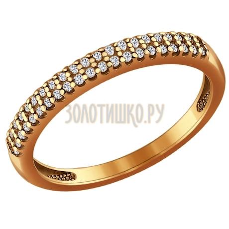 Кольцо из золочёного серебра с фианитами 93010525