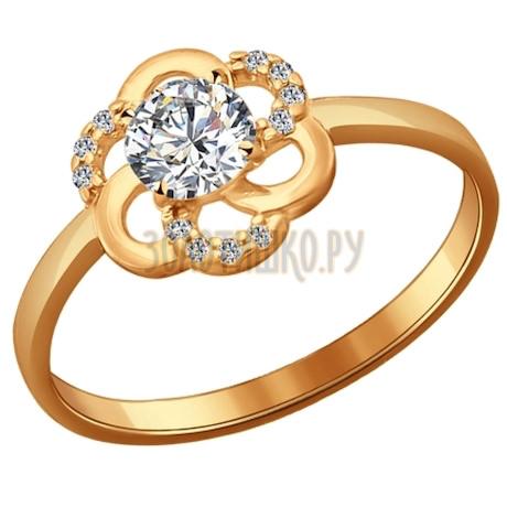 Кольцо из золочёного серебра с фианитами 93010527