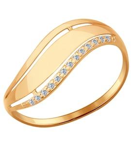 Кольцо из золочёного серебра с фианитами 93010529