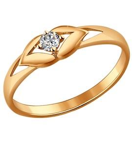 Кольцо из золочёного серебра с фианитом 93010530