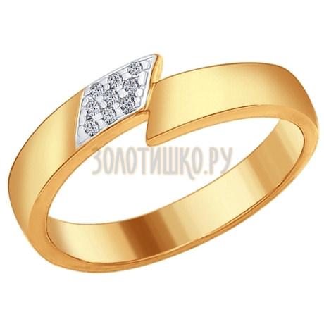 Кольцо из золочёного серебра с фианитами 93010566