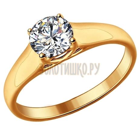 Кольцо из золочёного серебра с фианитом 93010574