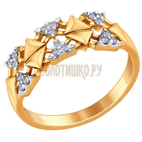 Кольцо из золочёного серебра с фианитами 93010637