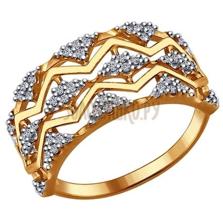 Кольцо из золочёного серебра с фианитами 93010646