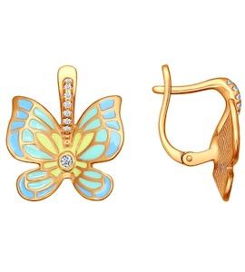 Серьги с бабочками украшенными эмалью 93020591