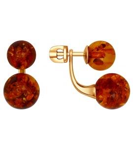 Серьги-пусеты из золочёного серебра с коричневыми янтарём 93020629