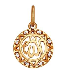 Подвеска мусульманская из золочёного серебра с фианитами 93030175