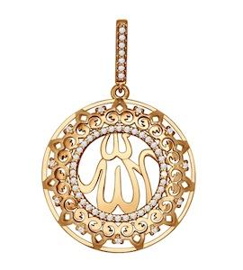 Подвеска с символом Аллаха из золочёного серебра 93030200